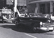 1946-1948 Buick 2-door Convertible